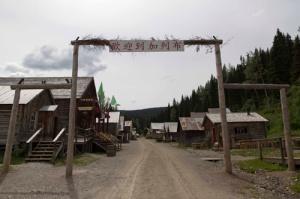 Site_1945