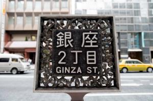 Site_2774